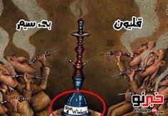 شارژ فروشی ایرانسل