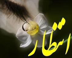 خرید کارت شارژ ایرانسل از سایت ایتور