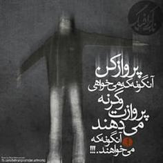 خرید آنلاین شارژ ایرانسل