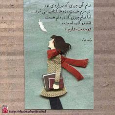 کارت شارژ ایرانسل