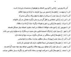 خرید اینترنتی شارژ ایرانسل
